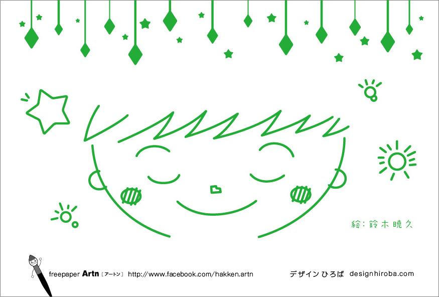 星postcard