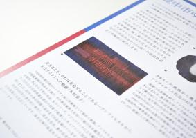 豊中市×大阪府 所蔵作品展 2019